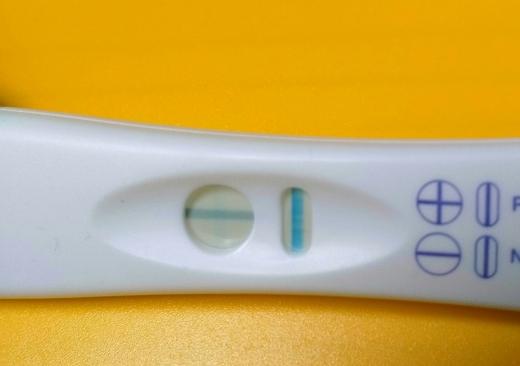 CVS One Step Pregnancy Test (Gallery #2736)   WhenMyBaby